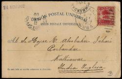 2335: Cuba - Picture postcards