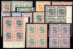 2000: Brunei - Collections