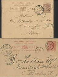 6035: St. Lucia - Postal stationery