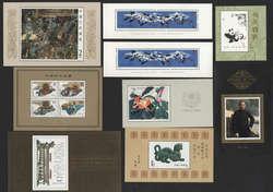 7427: Sammlungen und Posten China VR Befreite Gebiete