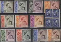 7142: Sammlungen und Posten Britisch Commonwealth Afrika - Collections
