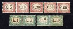 5590: San Marino - Postage due stamps