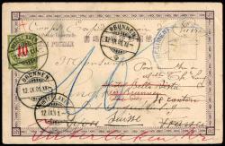 5755: Singapur - Picture postcards