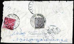 6230: Tibet - Postage due stamps