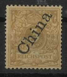150: Deutsche Auslandspost China - Portomarken