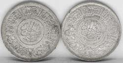 70.190: Asien (mit Nahem Osten) - Jemen