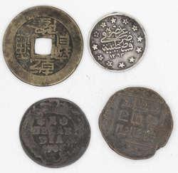 100.70.600: Lots - Münzen - Asien