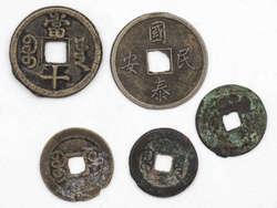 70.110.230: 亞洲 -(包括近東)中國清代