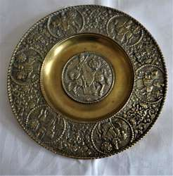 850.85: Varia – Bronze