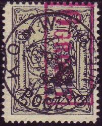 5170: Polen Lokalausgabe Stadtpost Warschau