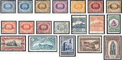 5590: San Marino - Sammlungen