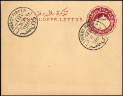 6080: Sudan - Stempel