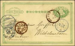 3610: Japan - Besonderheiten
