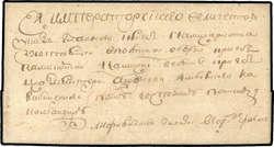 2455: Estland - Besonderheiten