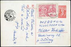 4050: Korea Nord - Ganzsachen