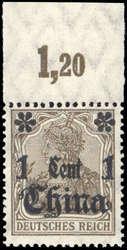 150: Deutsche Auslandspost China