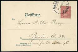 140: Deutsches Reich Stadtpost - Besonderheiten