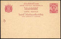 6200: Thailand - Ganzsachen